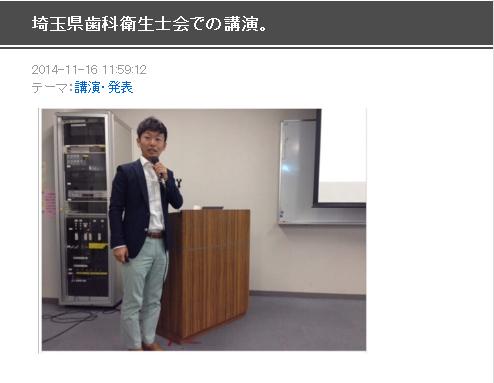 http://ameblo.jp/agotanst/entry-11953009792.html
