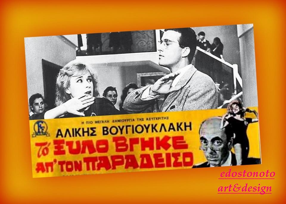 ΜΑΡΙΑ ΤΕΡΖΟΠΟΥΛΟΥ