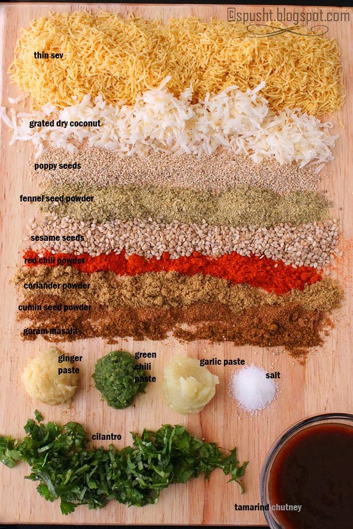 Spusht | Bakarwadi ingredients