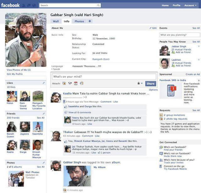 Gabbar Singh profile on Facebook - Gabbar Singh vald Hari Singh