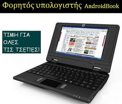   AndroidBook ( )