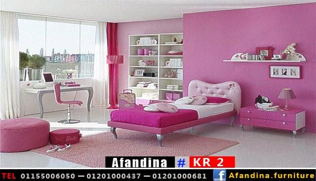 Afandina Furniture غرف أطفال مودرن 2015 احدث موديلات غرف الاطفال