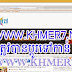 [News From Khmer7] www.Khmer7.net Now Is Change To WWW.KHMER7.ORG