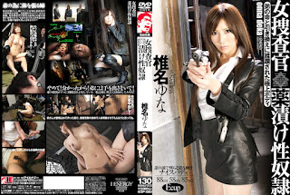 Yuna Shiina – Sex Slave Was Be Immersed in Drugs