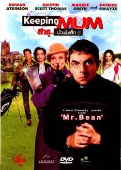 Im Thin Thít Và Lăng Mất Tăm - Keeping Mum (2005) Poster