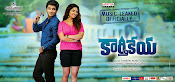 Karthikeya movie latest wallpapers-thumbnail-1