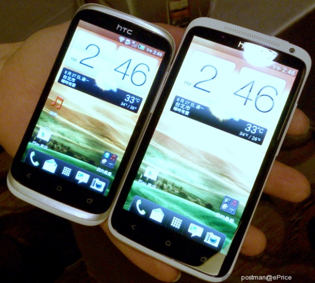 HTC One X and the HTC Desire C