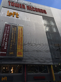 Tower Records in Osaka