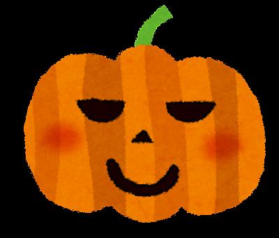 ハロウィンのイラスト「かぼちゃのランタン2」