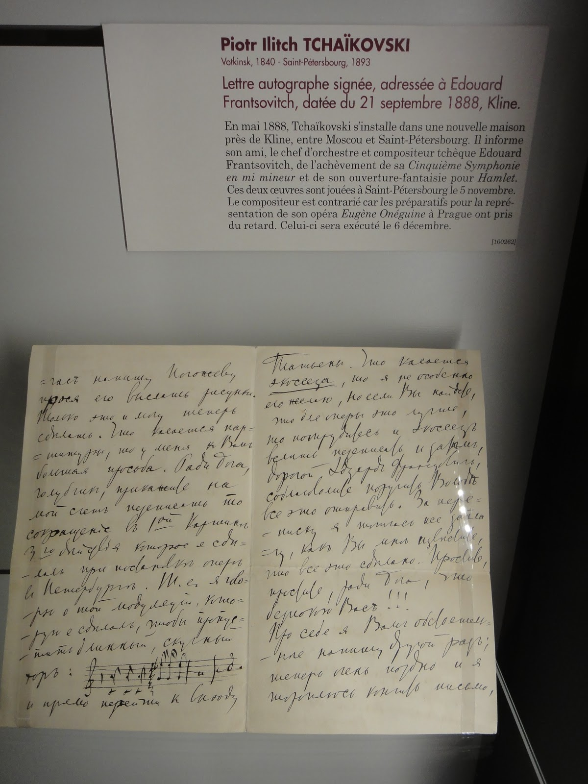 HAN GANADO LOS MALOS: Museo de manuscritos y cartas, en París