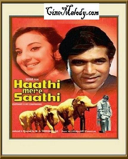 Haathi Mere Saathi  1971