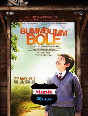 Bumm Bumm Bole hindi mp3 songs