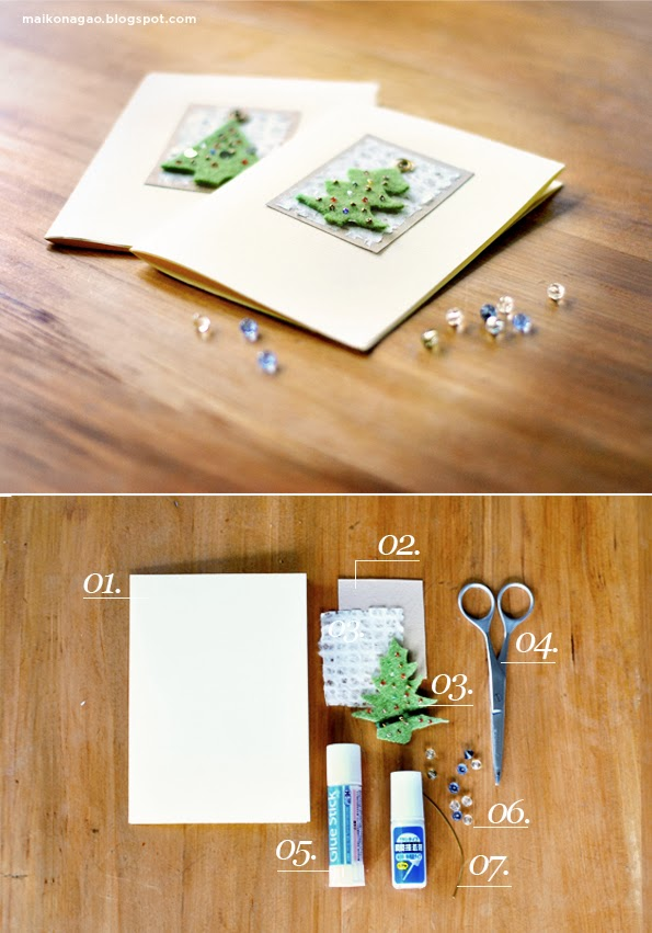 Maiko nagao diy christmas card using things around the house for Diy crafts with things around the house
