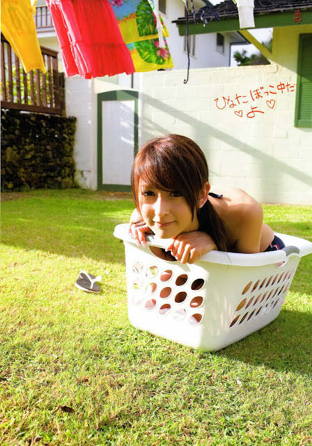 Cute Leah Dizon In Basket