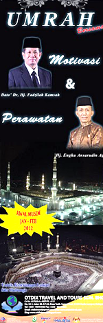 UMRAH AWAL TAHUN 2012