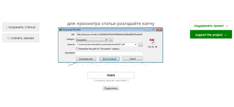 libgen org full text in pdf