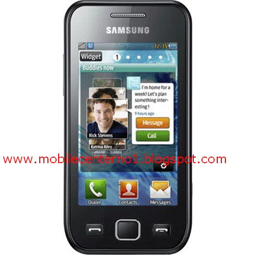 Samsung Mobile Prices in Saudi Arabia - mobile With Prices