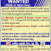 Narmada Bio-Chem Pvt Ltd Recruitment 2015 For Manager & Executive