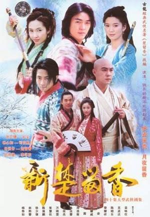Bí Mật Hổ Phách Quan Âm 2001 poster