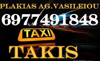 ταξι λασιθι