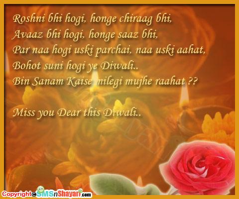 All photos gallery: Shayari love, shayari on love, hindi shayari on ...