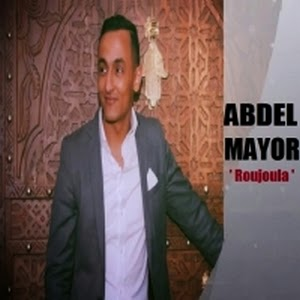 Abdel Mayor-Roujoula 2015