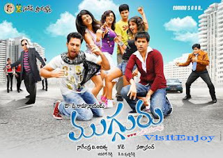 Mugguru songs free download mp3 2011