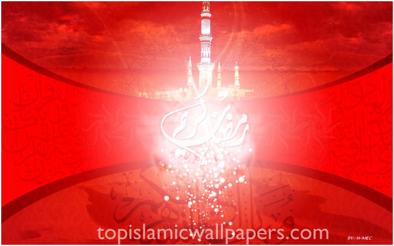 http://4.bp.blogspot.com/-oy-n9_3ybSA/UAuYgDQ7G2I/AAAAAAAAKyA/3i8WanavwMI/s1600/Ramadan_Kareem-New-2012-Red-Wallpaper.jpg