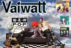 Vaiwatt Official Website
