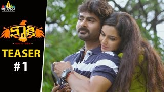 Kaaki – Sound Of Warning _ Telugu Film _ Official Theatrical Trailer # 1