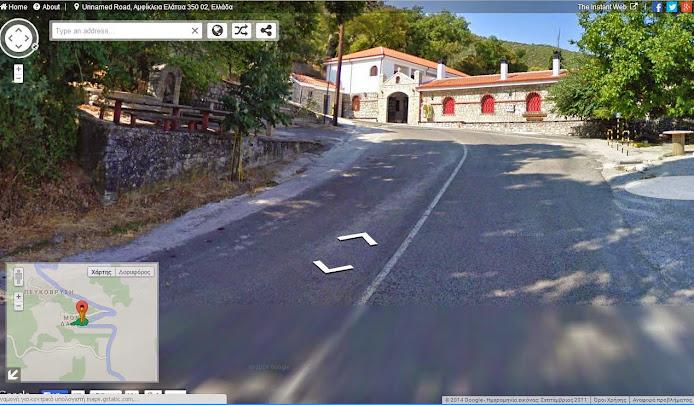 Απίστευτη εφαρμογή της Google σας δείχνει το σπίτι σας με ένα κλικ! Δοκιμάστε το...