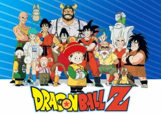 Dragon Ball Z [Serie Completa][3gp/Mp4][Latino][HD][320x240] (peliculas hd )