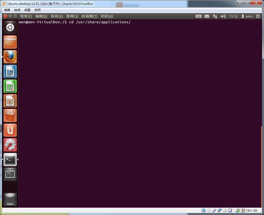 how to open xampp control panel in ubuntu