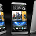 Un nuevo HTC One de 16GB saldrá a la venta esta semana exclusivamente en Taiwan