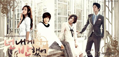 HEARTSTRINGS Korean Drama 2011 | Detail, Synopsis, Cast