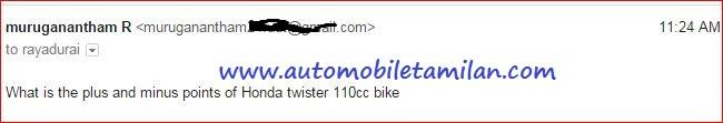 automobile%2Btamilan%2Bq%2526a%2B2 ஹோண்டா லிவோ பைக் வாங்கலாமா ? - Auto Tamil Q&A