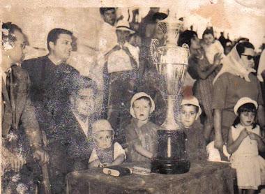 Carlos Sabido Taça de Disciplina AFL 1964