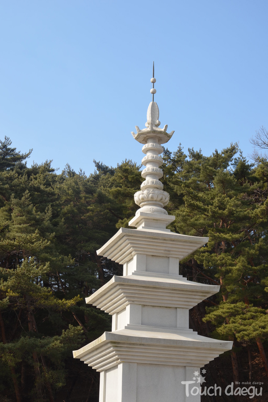 A Buddhist tower