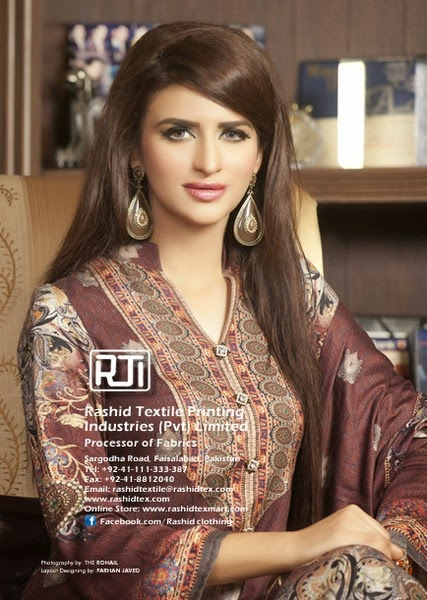 Rashid Textile Persian Cupro Suiting 2014