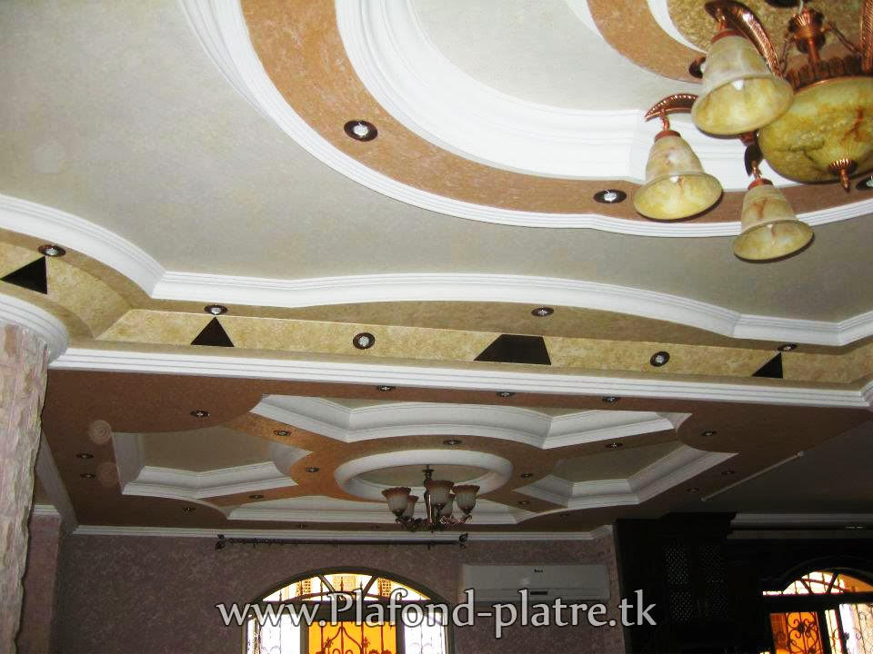 Boutique salon marocain 2018 2019 faux plafond tendu for Faux plafond tendu