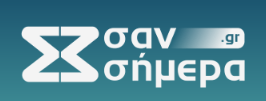 http://www.sansimera.gr/