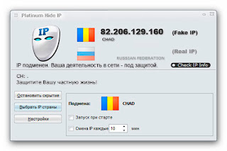 Free Download Platinum Hide IP 3.1.9.8 Full Crack