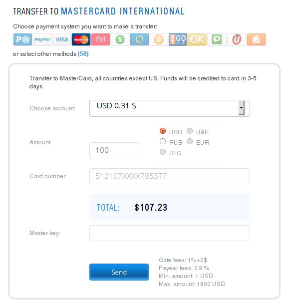 Bitcoin to MasterCard transfer