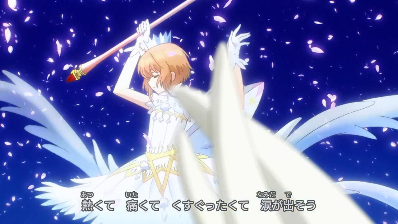 Cardcaptor Sakura: Clear Card E01