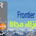 أحصل على بطاقة Frontier MasterCard تصلك إلى باب منزلك مجانا