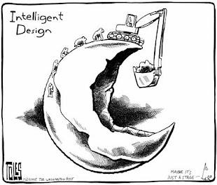 Για να μην χάσουμε τη γη κάτω από τα πόδια μας!
