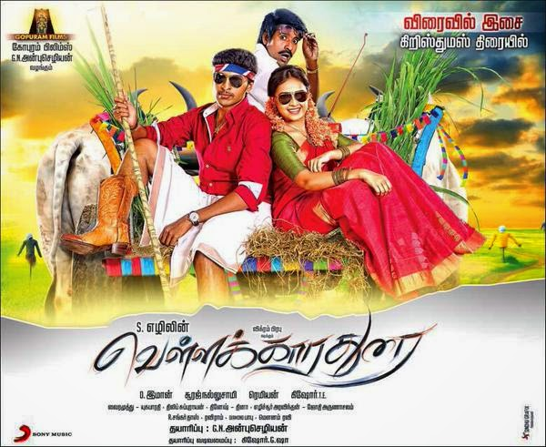 Vikram Prabhu's Vellakara Durai Tamil Movie First Look Poster