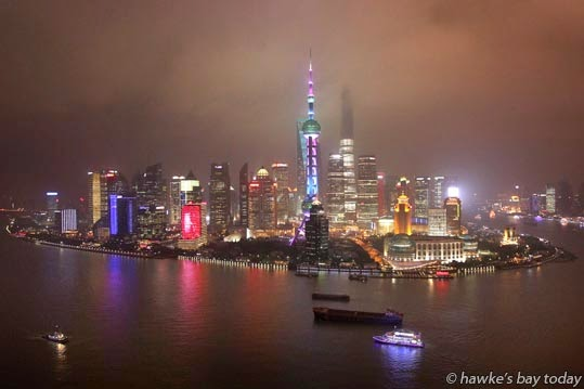 Shanghai business district at night photograph