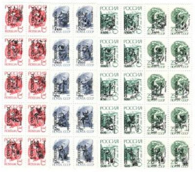 ロシアの加刷切手 ラークノア  ブル・テリアなど10犬種