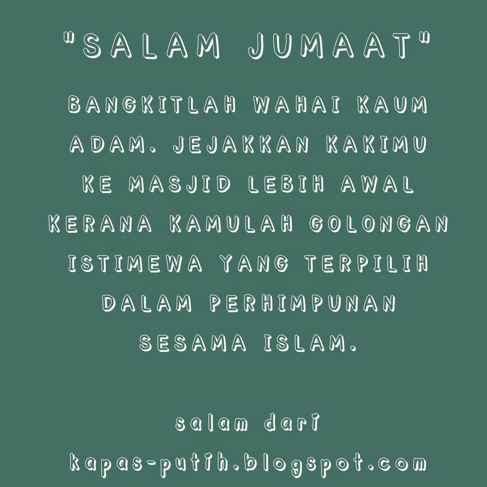 Salam Jumaat